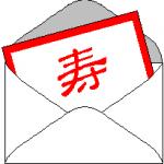 komono_0181